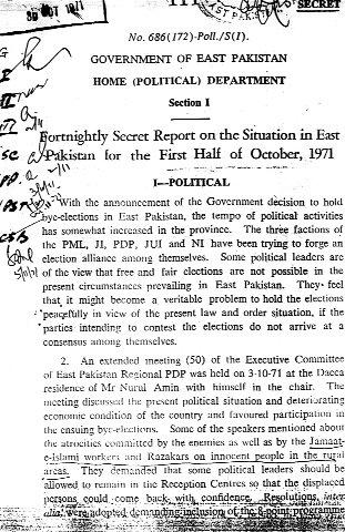 pakistani-secret-report