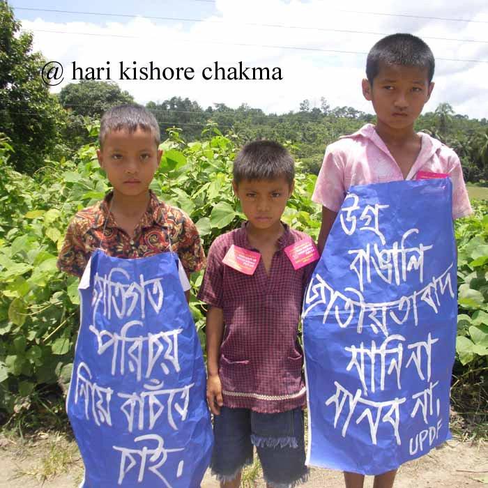 জাতিগত পরিচয় দিয়ে বাচঁতে চাই - উগ্র বাঙালী জাতীয়তাবাদ মানি না, মানবো না