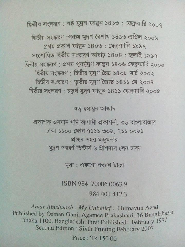 11830115_1101558483206627_1674453194_n