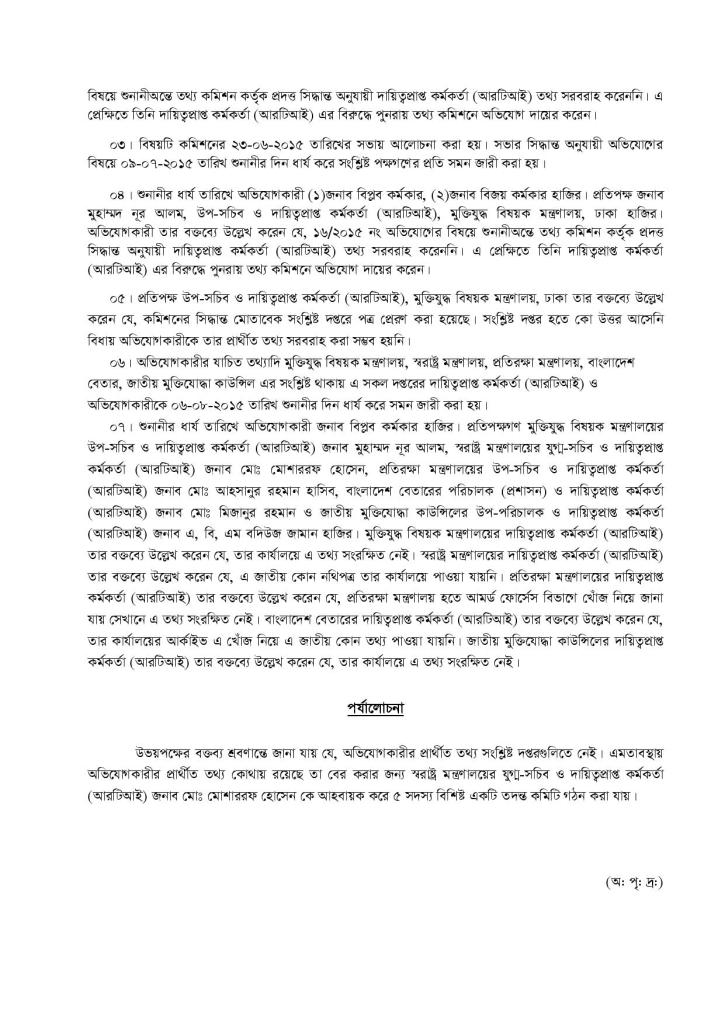 Sidantopotro123_2015-page-002