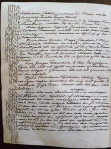 আলফ্রেড নোবেলের উইলের দ্বিতীয় পৃষ্ঠা