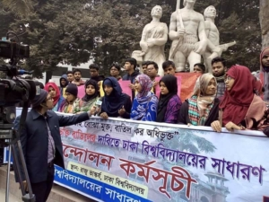 হিজাব, ঢাকা বিশ্ববিদ্যালয়, প্রতিবাদ